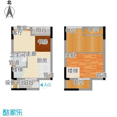 方圆月岛73.26㎡公寓07单元2室面积7326m户型