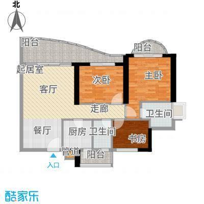 历德雅舍96.06㎡G栋C单元3室面积9606m户型