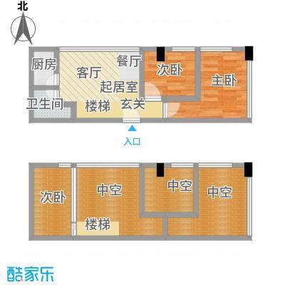 芒果公寓59.70㎡20023002面积5970m户型