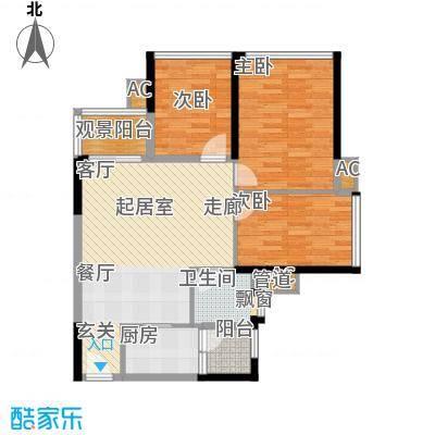 广州雅居乐花园十年小雅89.00㎡面积8900m户型