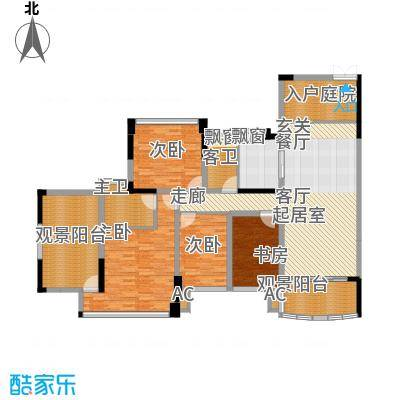 广州雅居乐花园十年小雅157.00㎡面积15700m户型