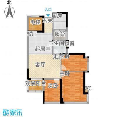 广州雅居乐花园十年小雅96.00㎡面积9600m户型