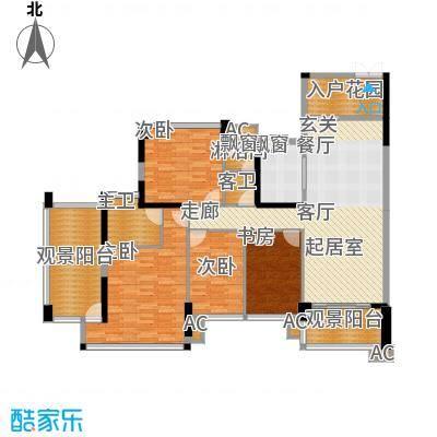 广州雅居乐花园十年小雅149.00㎡面积14900m户型