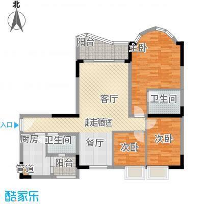 颐景华苑116.00㎡沁雅园颐乐轩08面积11600m户型
