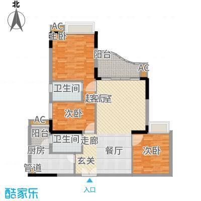 颐景华苑113.70㎡颐馨轩D-12A单元面积11370m户型