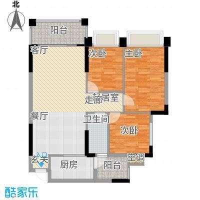 锦绣新天地88.74㎡东景雅筑24座面积8874m户型
