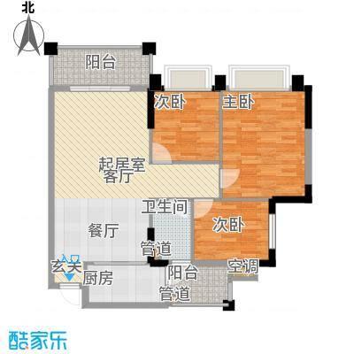 锦绣新天地90.65㎡东景雅筑25座面积9065m户型