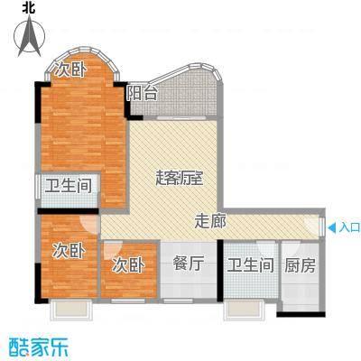 颐景华苑117.90㎡颐琴轩B单元3室面积11790m户型