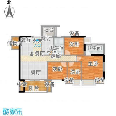 珠江俊园118.00㎡4面积11800m户型