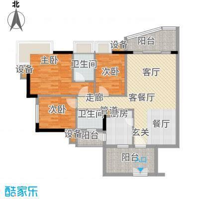 珠江俊园119.00㎡面积11900m户型