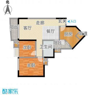 恒荔湾畔74.98㎡2面积7498m户型