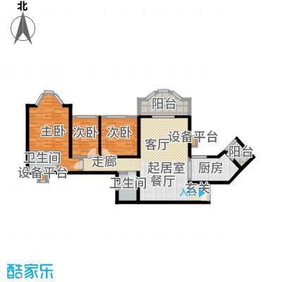 祈福新村晓峰园120.00㎡户面积12000m户型