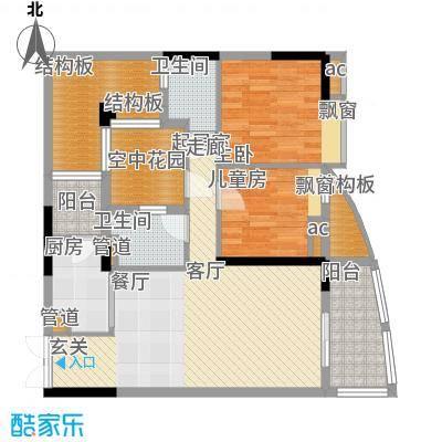 黄埔花园87.23㎡G3栋04单位面积8723m户型