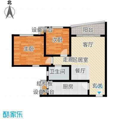 祈福新村青怡居75.00㎡户面积7500m户型