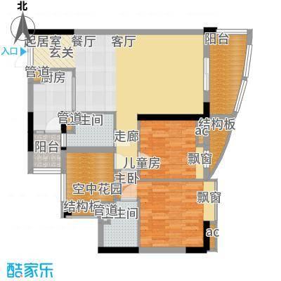 黄埔花园87.20㎡G3栋05单位面积8720m户型