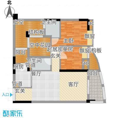 黄埔花园87.22㎡G1栋05单位面积8722m户型
