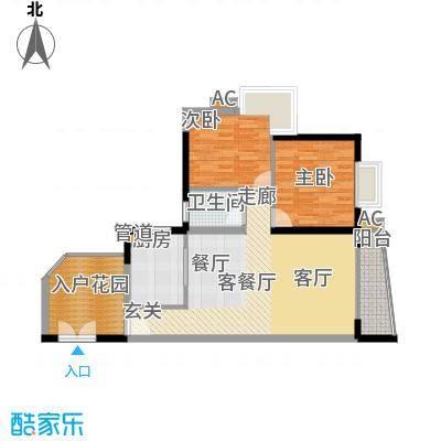 富力银禧花园89.90㎡A4-012面积8990m户型
