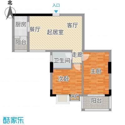 丽园雅庭74.08㎡A栋单数层2单位面积7408m户型