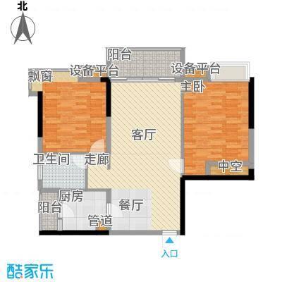 珠江都荟93.00㎡A2-04面积9300m户型