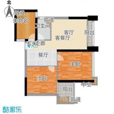 马赛国际公寓75.00㎡D座02单位面积7500m户型