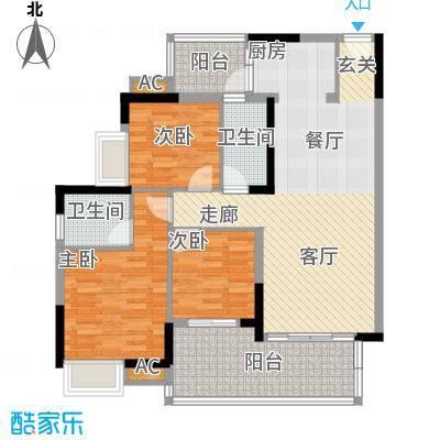 中海金沙馨园96.78㎡A13栋5-16层面积9678m户型