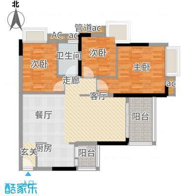 中海金沙馨园89.66㎡A17栋5-16层面积8966m户型