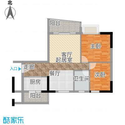 英豪花园73.06㎡A1栋04单元2室面积7306m户型