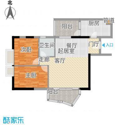 赛拉维88.65㎡A1栋2单位面积8865m户型