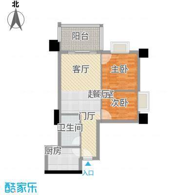 赛拉维70.95㎡C塔06单元2室面积7095m户型