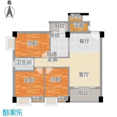 云峰花园93.05㎡尚峰阁A座(B4栋面积9305m户型