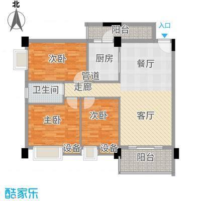 云峰花园97.03㎡尚峰阁D座(B4栋面积9703m户型