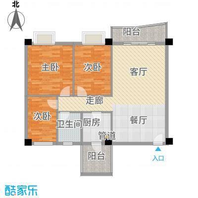 云峰花园99.78㎡A型1面积9978m户型