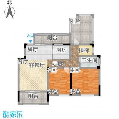 仪征宝能城市广场C6户型2室2厅1卫