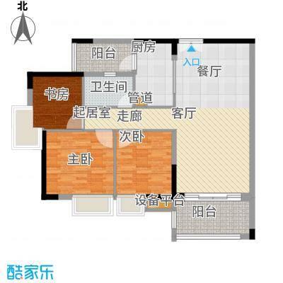 云山诗意97.76㎡竹风居3栋3-13层面积9776m户型