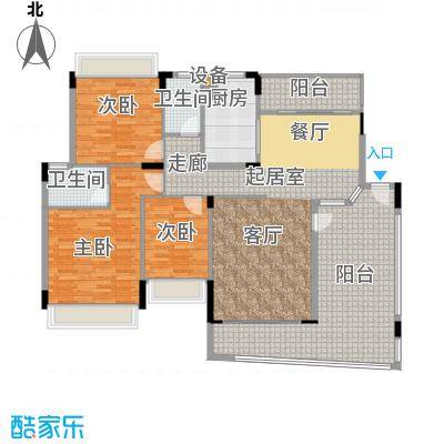 雅居乐雍逸豪廷155.21㎡Y35座301面积15521m户型