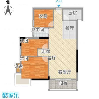 广州白天鹅花园户型