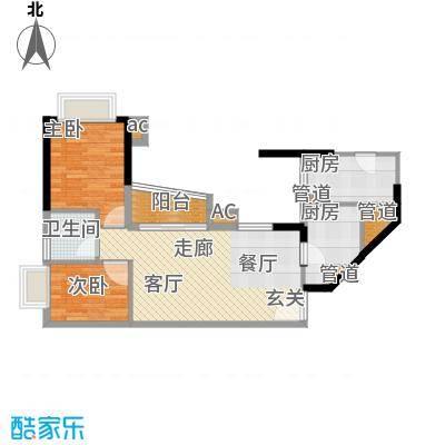 金碧新城64.01㎡恒大云湖47-49号面积6401m户型