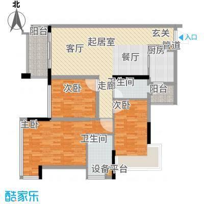 增城雅居乐御宾府113.00㎡7座01单面积11300m户型