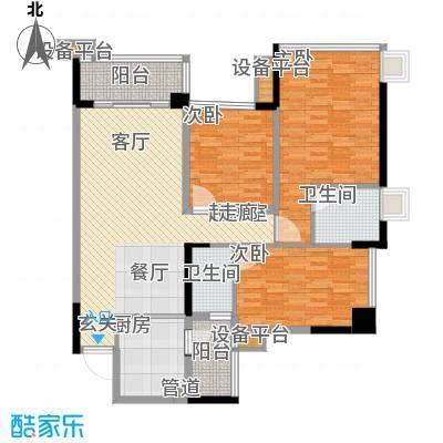 增城雅居乐御宾府119.00㎡1、2、面积11900m户型