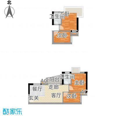金碧新城64.87㎡恒大云湖47-49号面积6487m户型