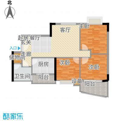 江南新苑95.05㎡C型C1栋04单位面积9505m户型