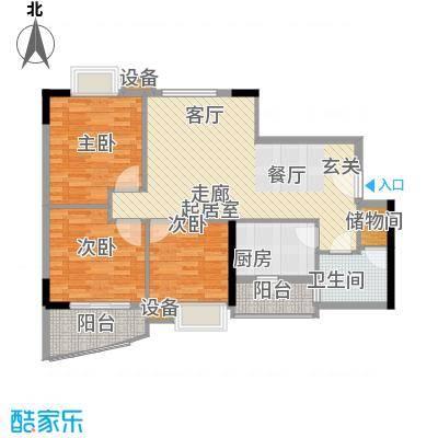江南新苑95.05㎡C型C3栋01单位面积9505m户型