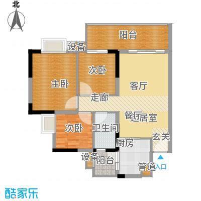 江南新苑93.00㎡三期单位户面积9300m户型
