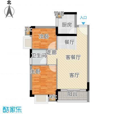 金碧雅苑10-11层B单元户型