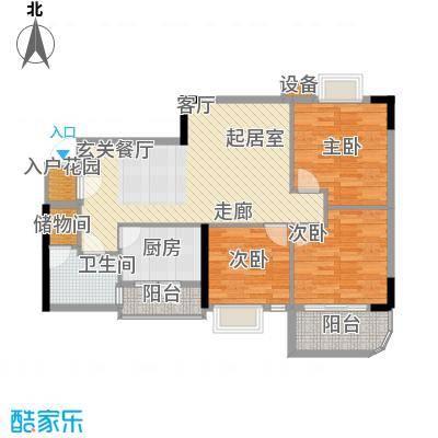 江南新苑94.98㎡C型C3栋04单位面积9498m户型