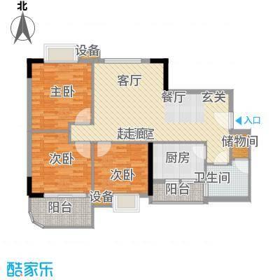 江南新苑94.98㎡C型C1栋01单位面积9498m户型
