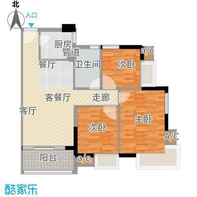 金碧雅苑83.37㎡19号楼2-18层A面积8337m户型