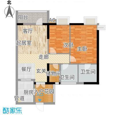盛世名门100.92㎡2、3栋2-29层03面积10092m户型