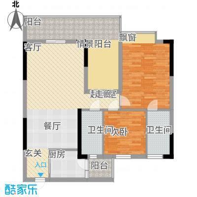荔江美筑94.75㎡2栋05单位2面积9475m户型
