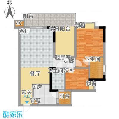 荔江美筑91.67㎡1栋04单位2面积9167m户型